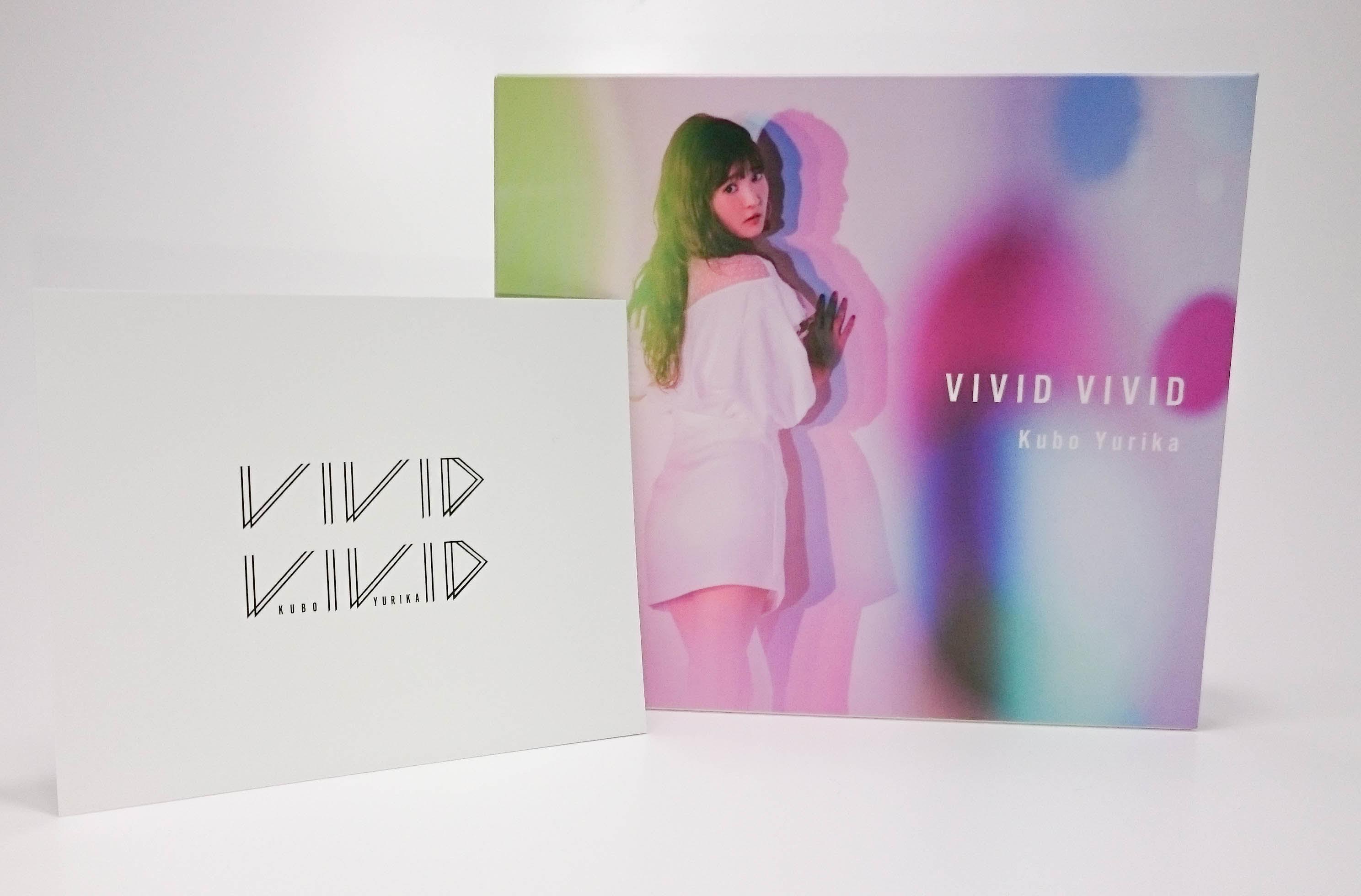 【レビュー】久保 ユリカ『VIVID VIVID』はセクシー&キュートな意欲作