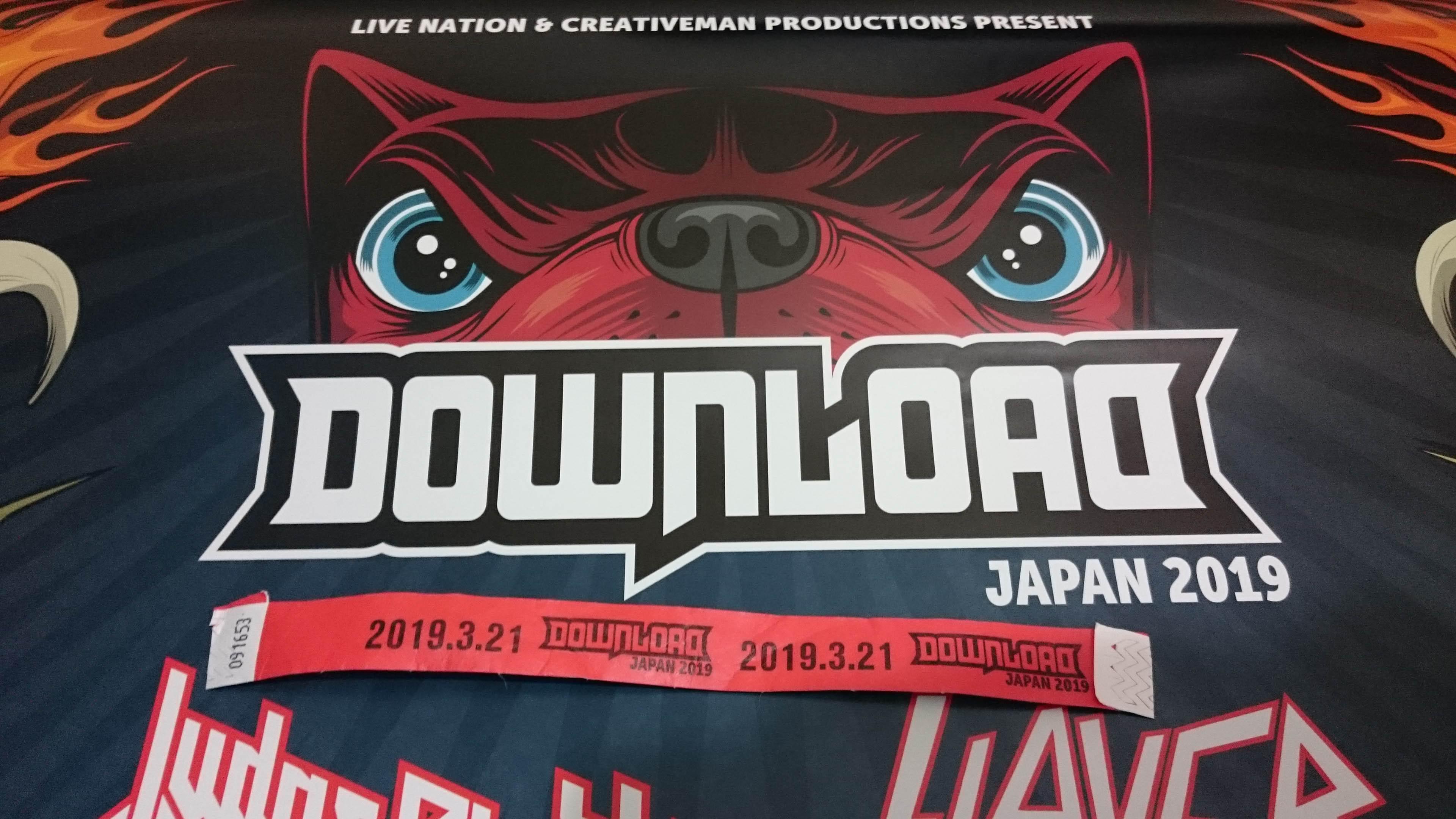 """日本初上陸の""""DOWNLOAD JAPAN 2019""""に行った感想"""