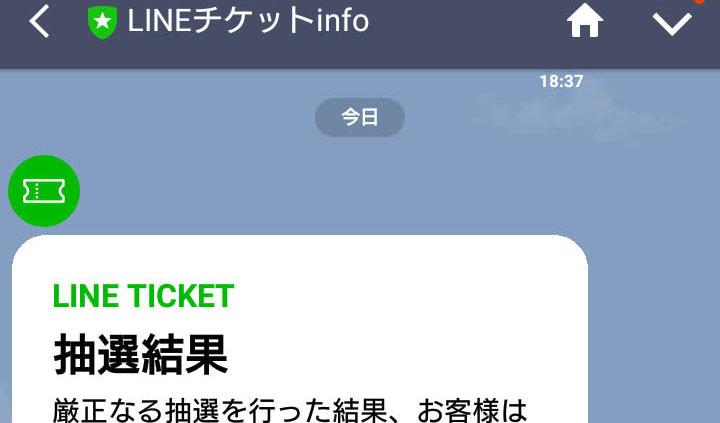 【BABYMETAL】2019年日本公演のチケット最速先行の抽選結果発表!気になる当落率は?