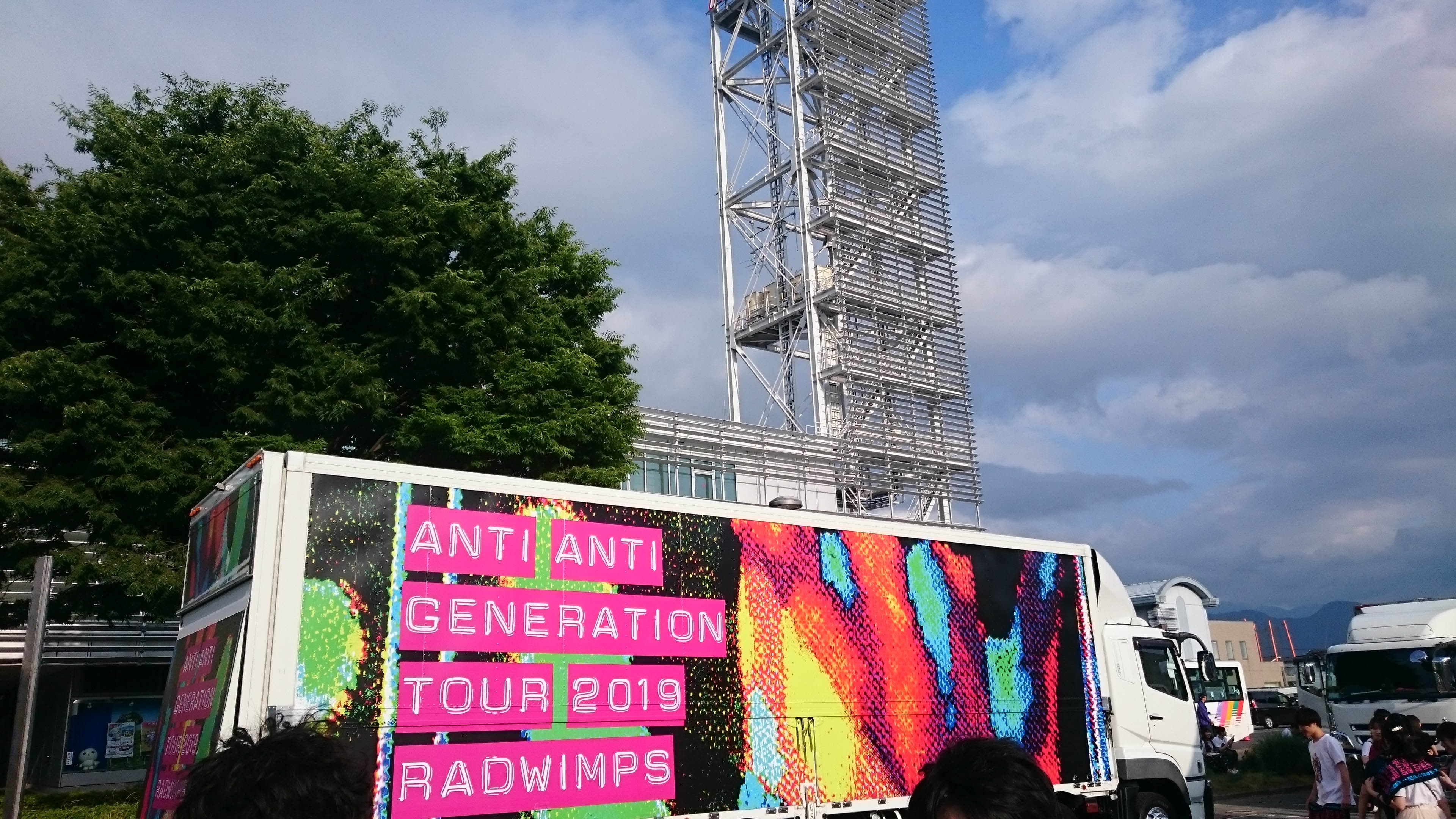 ANTI ANTI GENERATION TOUR 2019@長野ビックハット~ツアー初日のライブレポ~