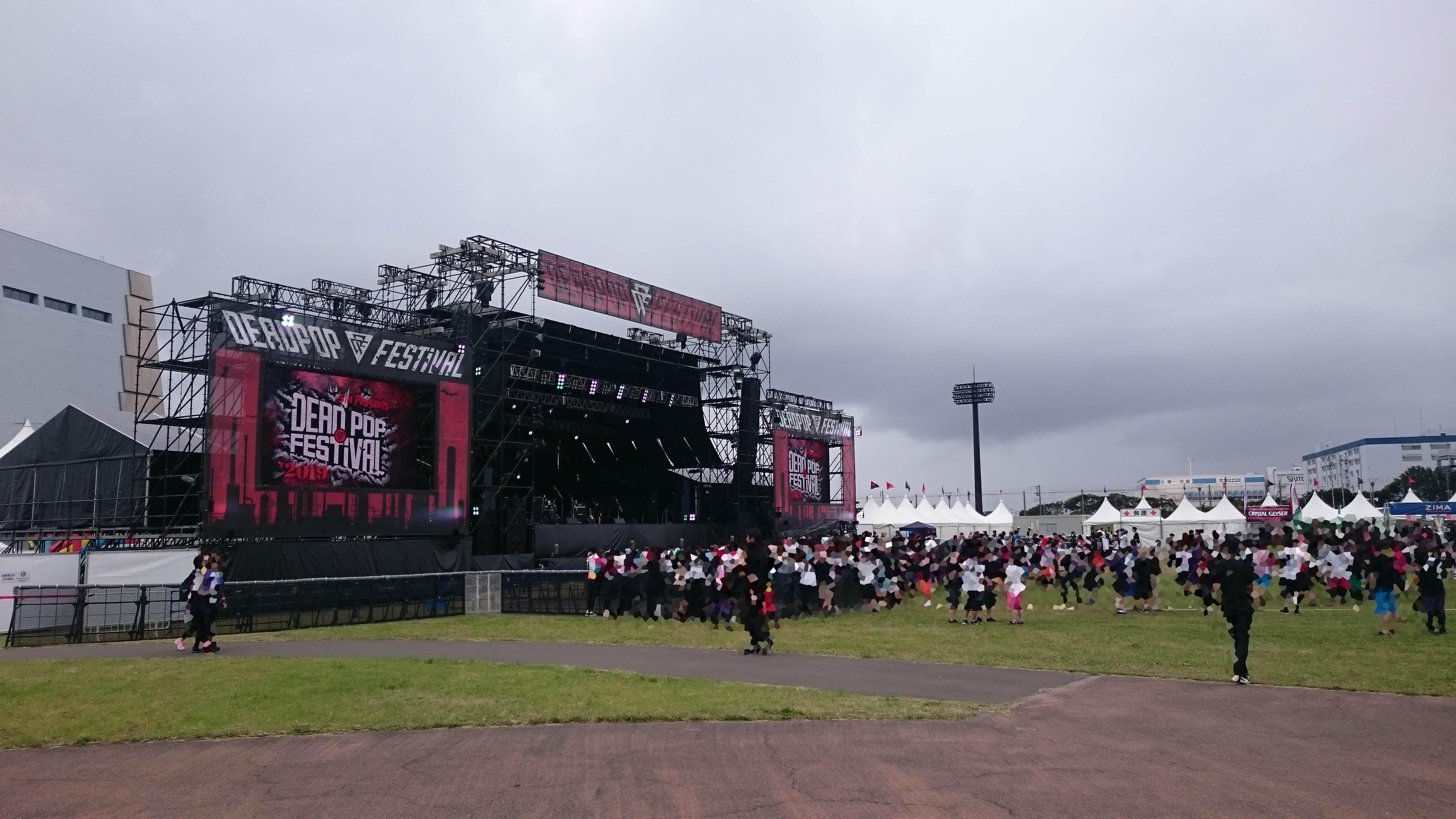 DEAD POP FESTiVAL 2019 曇り時々雨だった1日目のライブレポ
