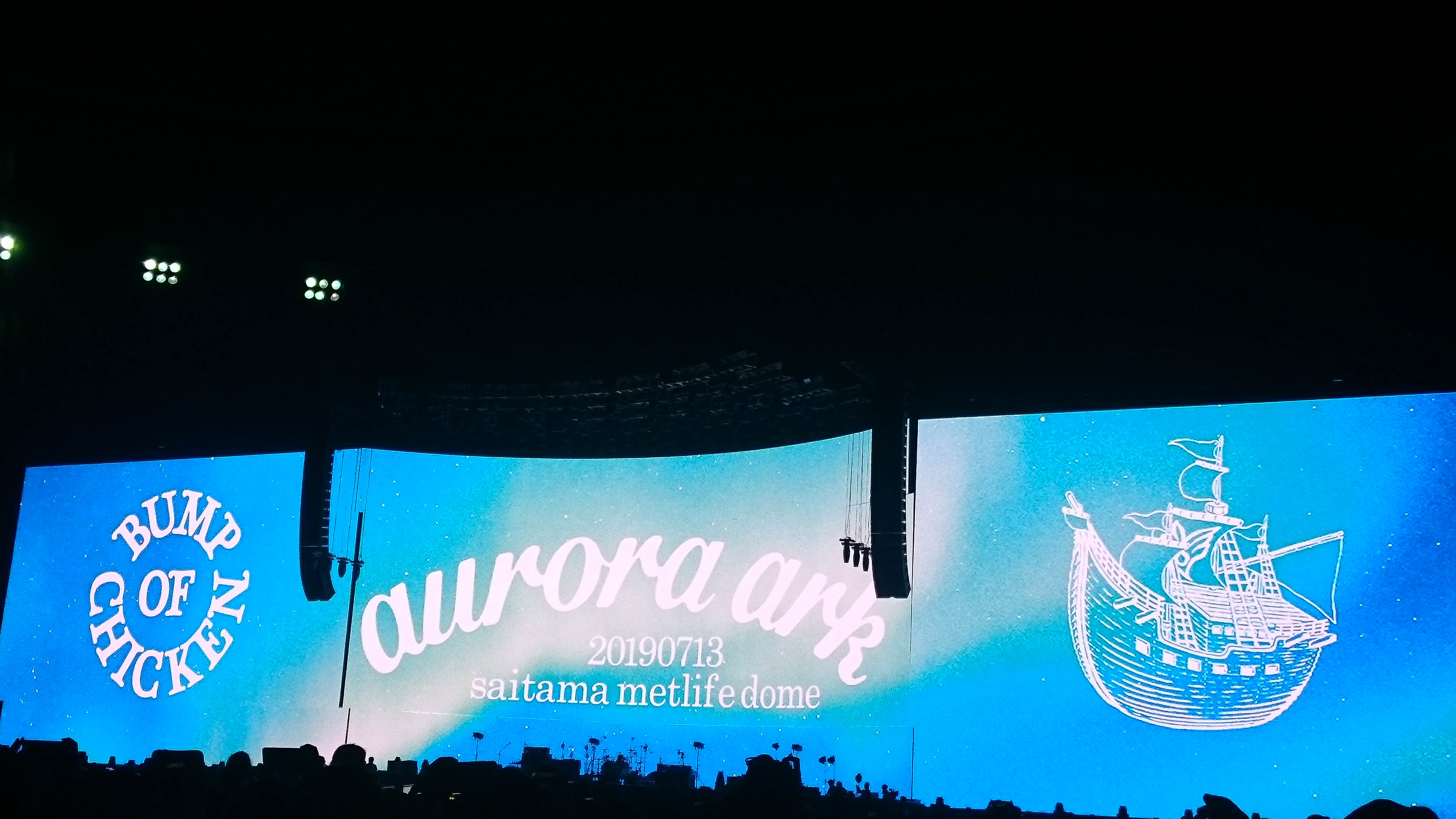 胸が一杯になったBUMP OF CHICKEN TOUR 2019 aurora ark@メットライフドームDAY2のライブレポ セトリ付き