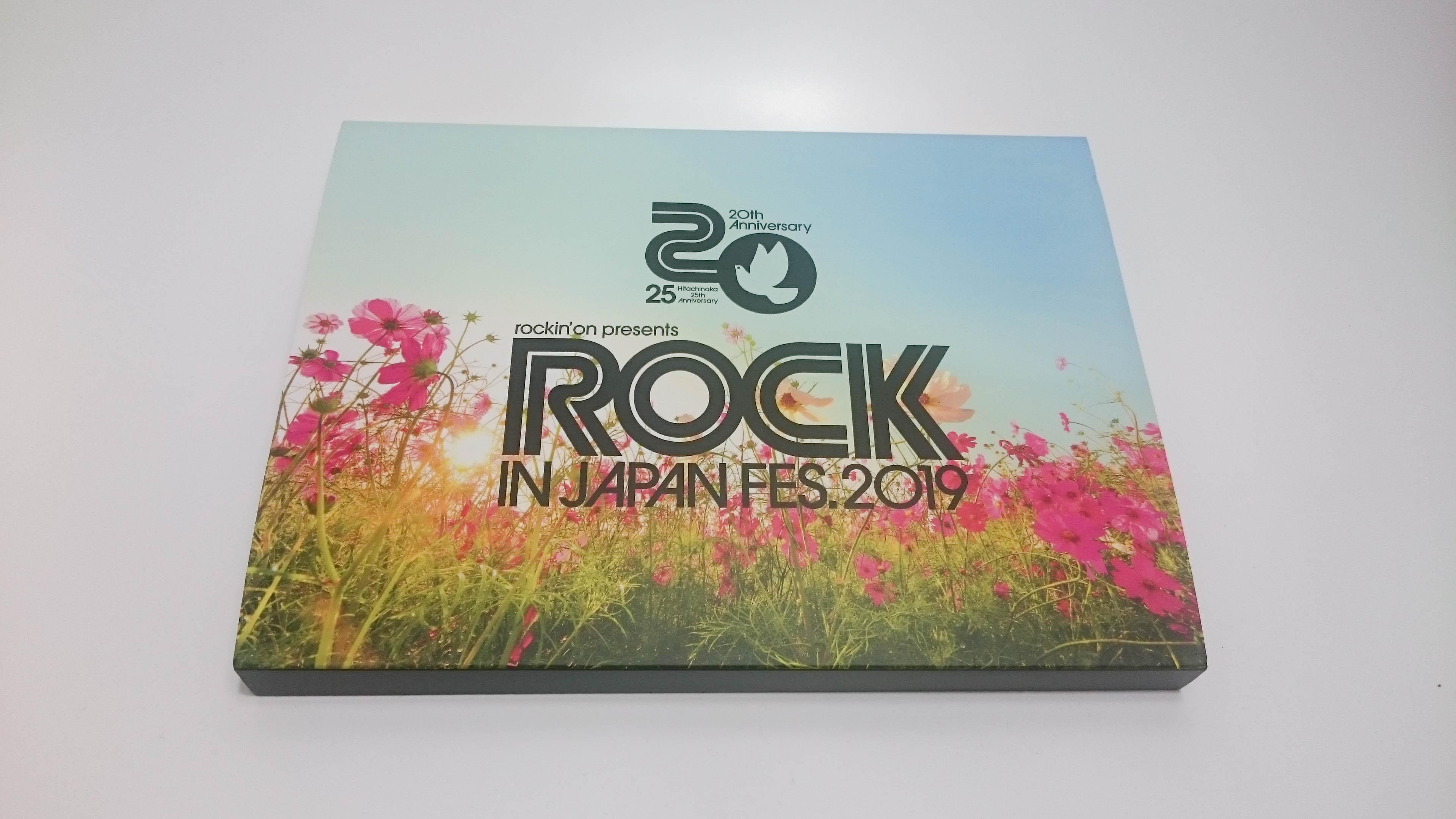 【開封】ROCK IN JAPAN FESTIVAL 2019の先行特典付きチケットの中身をチェックしよう