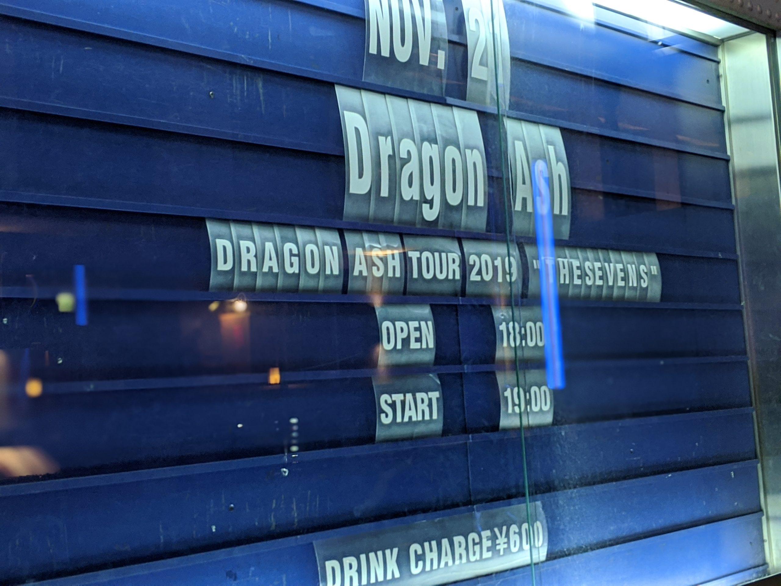 """DRAGONASH TOUR 2019 """"THE SEVENS""""初日のライブレポ"""