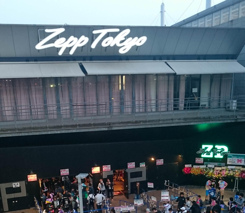 Zepp Tokyoがなくなる噂は一体どこから出た話なのか
