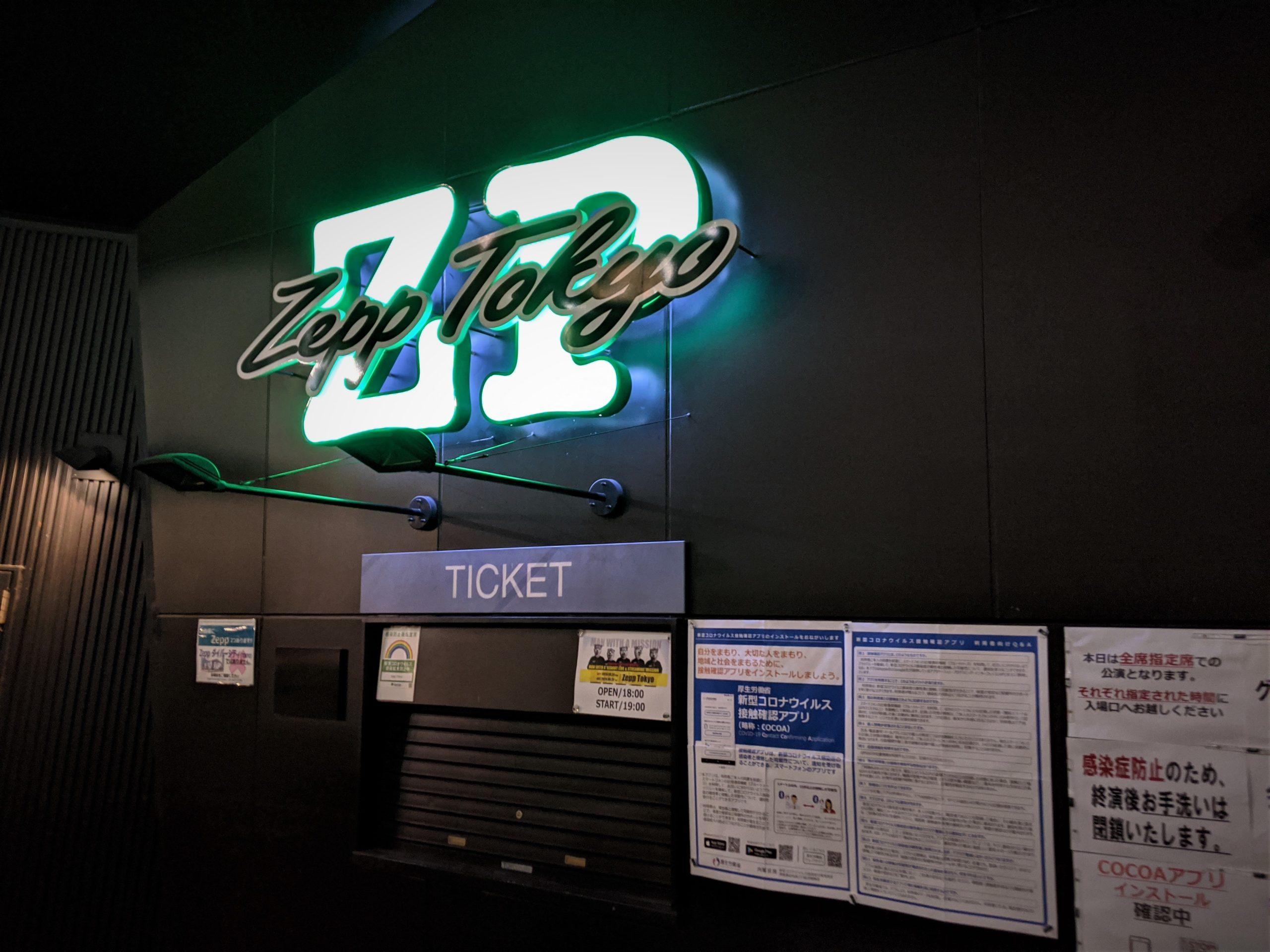 """マンウィズ """"REBOOT LIVE@ZEPP TOKYO""""のライブレポとセトリ付き"""